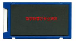 全磁板磁性材料卡反面