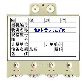 双向磁性材料卡a-1型