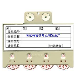 双向磁性材料卡k-1型