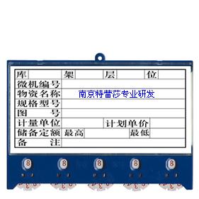BQ型全磁板磁性材料卡