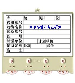 a型磁性材料卡