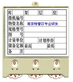 c型磁性材料卡