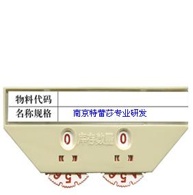 j型磁性材料卡