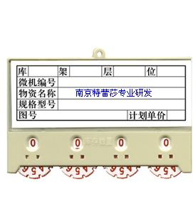 k型磁性材料卡.jpg