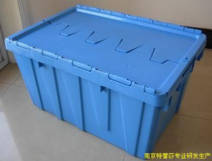可插式物流箱